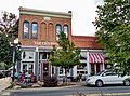 Erie Colorado 1889 Brick Building.jpg