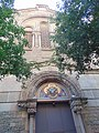 Església de la Mare de Déu del Carme (Avinguda Diagonal) 04.jpg