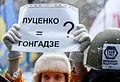Euromaidan picketing General Prosecutor's Office 3.jpg
