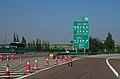 Exit 333 of G6-G2012 at Qingshuihe (20171005140840).jpg