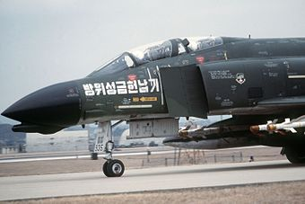 A F-4D armed with AIM-9 missiles at Daegu Air Base in January 1979. F-4D ROKAF w Sidewinders 1979.jpeg