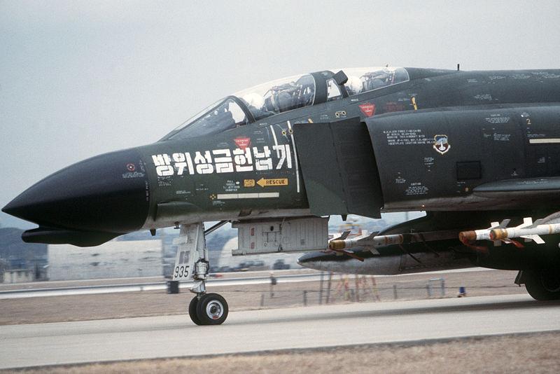 سلاح الجو لكوريا الجنوبية
