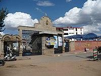 FRONTIS DE LA UNIVERSIDAD NACIONAL DE HUANCAVELICA - panoramio.jpg
