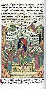 Facial Chronicle - b.08, p.232 - Timur Khoja enthroned.jpg