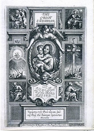 William Faithorne - Image: Faithorne frontispiece