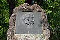 Ferdinand Degen.jpg