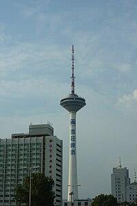 Fernsehturm Shenyang.jpg