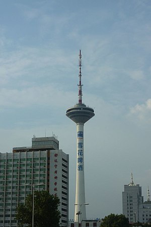 Liaoning Broadcast and TV Tower - Liaoning Broadcast and TV Tower