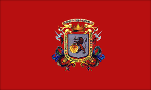 Historical coat of arms of Caracas, it dates f...