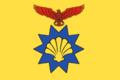 Flag of Eltonskoe (Volgograd oblast).png