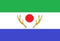 Flag of Shikaoi Hokakido.png