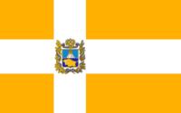Flag of Stavropol Krai.png