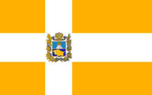 Flag of Stavropol Krai Suomi: Stavropolin alue...
