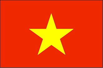 Timeline of national flags - Image: Flag of Vietnam (WFB 2000)