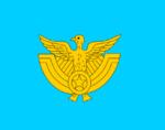 Flag of the Japan Air Self-Defense Force (1955-1957).png