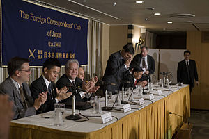 Foreign Correspondents' Club of Japan - FCCJ Press conference