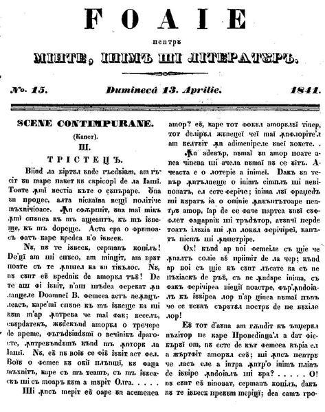 File:Foaie pentru minte, inima si literatura, Nr. 15, Anul 1841.pdf