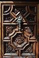 Fonoteca Nacional door carvings.jpg