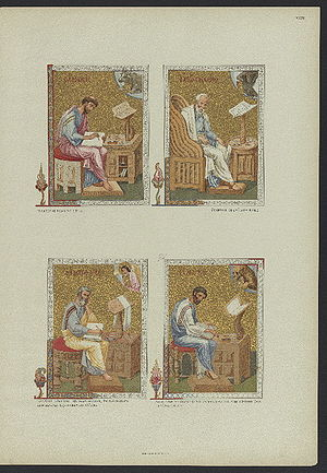 Four Evangelists, miniatures from the Gelati (...