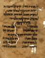 Fragment of the Cairo Genizah - The Passover Haggadah, page 3 of 4.png