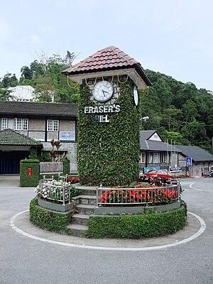 Fraser's Hill - Image: Fraser's Hill Clock Tower