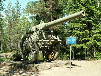 De Bange 155 mm cannon - 155 K 77 cannon at Salpa Line Museum, Miehikkälä, Finland