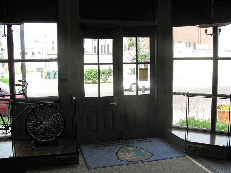 File:Front Entrance of Bike Shop.jpg