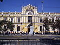 Frontis de la Casa Central de la Universidad de Chile, 2005.jpg