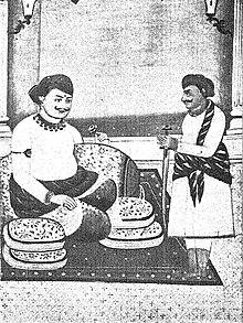 Gangadhar Rao - Wikipedia