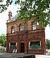 Garden Gate - Walton Street - geograph.org.uk - 483136.jpg