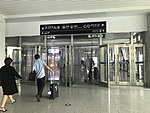 Gate for Tianhe International Airport Traffic Center in Wuhan Tianhe International Airport.jpg
