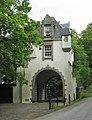 Gatehouse to Meggernie Castle - geograph.org.uk - 20396.jpg