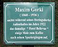 Gedenktafel Maxim-Gorki-Strasse (Bansin) Maxim Gorki.jpg
