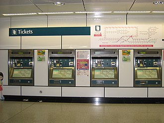 Fares and ticketing on the Mass Rapid Transit (Singapore) - General Ticketing Machines by Ascom (2003–2013).