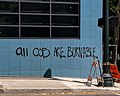 George Floyd police brutality protests - Portland Oregon - tedder - Portland Building.jpg