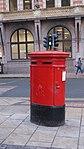 George V postbox, Park Row, Leeds (1st December 2017).jpg