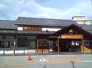 Gero, Gifu - Gero Station