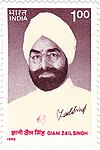 Giani Zail Singh 1995 stamp of India.jpg