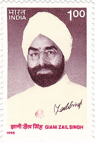 Zail Singh - Singh on a 1995 stamp of India