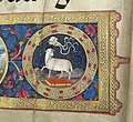 Giovanni vendramin, jacopo filippo argenta e fra evangelista da reggio, antifonario II, 1482, 06,2.JPG