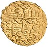 Gold dinar of Tumanbay II.jpg