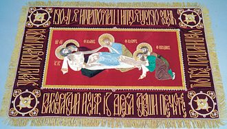 Epitaphios (liturgical) - Epitaphios (Plashchanitsa) with borders lying flat.