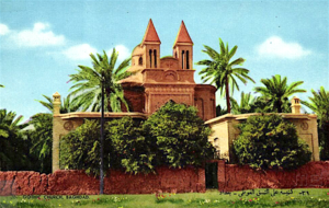 Gothic-style church, Baghdad, 1960s.png