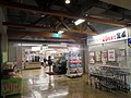 GourmetCity Shin-Kobe store.jpg