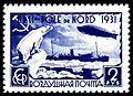 Graf Zeppelin and Icebreaker Malygin blue2rub 1931.jpg