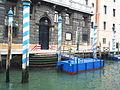 Grand Canal scene5.JPG