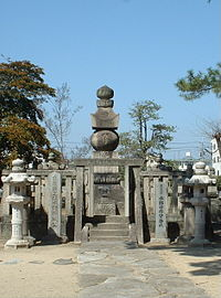 Grave of Mizuno Kazunari.jpg