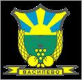Grb-vasilevo.png