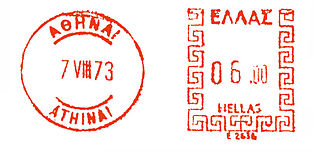 Greece stamp type D9A.jpg