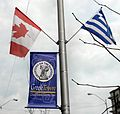 GreekTown on the Danforth street banner.JPG
